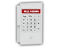 Keypad_200x164_crop_and_resize_to_fit_478b24840a